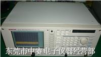 R3132爱德万3GHZ频谱仪 R3132