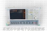 Anritsu MG3670B 信號發生器 MG3670B