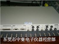 现货特价SWR-2122U音频测试仪 SWR-2122U