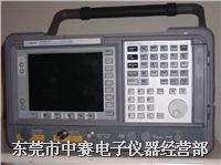 Agilent E4404B 安捷伦 频谱分析仪9kHz-6.7GHz E4404B