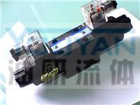 电磁换向阀 DG4V-3S-OB-M-U-V-H7-60 DC24V   DG4V3S2AMFWB560 油研电磁换向阀 YOUYAN电磁换向阀 DG4V-3S-OB-VM-U-H5-60   DG4V3S2NMFWB560