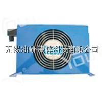 AH0608T-CA,风冷却器 AH0608T-CA,风冷却器