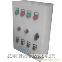 控制柜 DKX-ZC