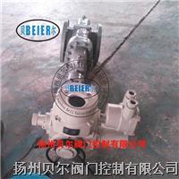 防爆电动平板闸阀 Z943F-16C
