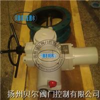 调节型电动蝶阀 D941X-10C