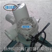 机电一体化调节型执行器 Q30-1T