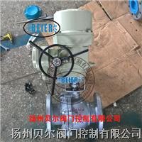 智能一体化电动球阀 Q941F-16C
