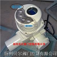 智能一体化开关型电动执行器 QB90-1Z