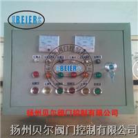 挂壁式阀门电动装置控制箱 KFD-GⅢ-10