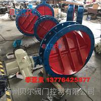 DN700电动调节圆风门