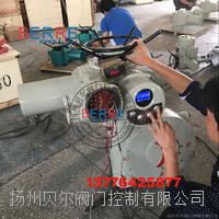 调节型挡板风门电动执行机构