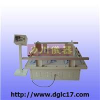 模拟运输振动试验台 LC-111A