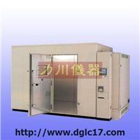 大型恒温房 LC-601