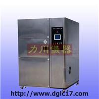 冷热冲击试验箱 LC-602