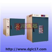 高温烘箱 LC-604