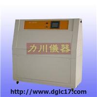 紫外耐候试验箱 LC-606