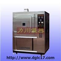 氙灯耐候试验箱 LC-607