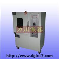 耐黄变试验箱 LC-608A