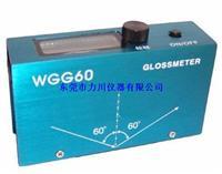 WGG-60光泽度计 WGG-60