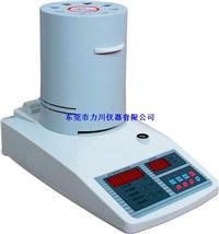 红外线水分测定仪 SFY-60
