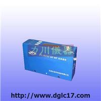 三角度光泽度仪 JFL-BZ206085