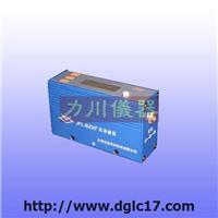 高光智能光泽度仪 JFL-BZ20