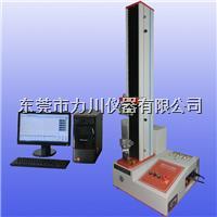 保护膜剥离测试仪 LC-202A