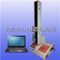 保护膜剥离测试仪