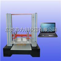 伺服纸箱抗压试验机 LC-100B