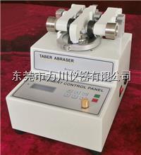 Taber磨耗仪
