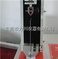 保护膜180度剥离试验机