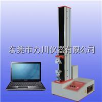 热合强度试验机 LC-202A