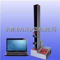 电脑式单柱拉力试验机