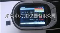 CS-600A分光色差仪 CS-600A