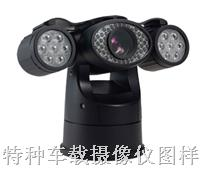 红外特种车辆车载摄像仪 WCA-E261R