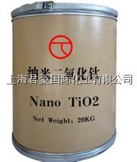 纳米二氧化钛水分散液