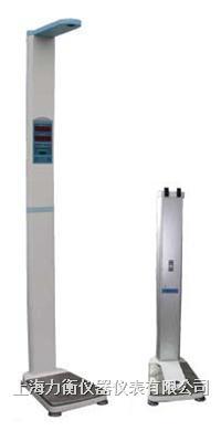 医院体检机(身高体重秤) 电子秤