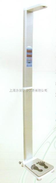 河南超声波全自动身高体重测量仪