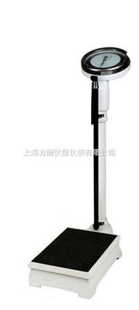 120公斤机械身高体重秤 -(上海衡器厂)老品牌 TZ-120