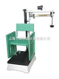 供应南宁100公斤机械儿童身高体重秤@@身高体重测量仪 RGT-100-RT