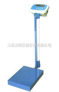 宜昌电子身高体重秤低价促销 HCS-150-RT