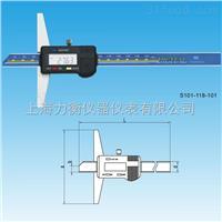 上海0-150mm数显深度卡尺,上量数显深度尺