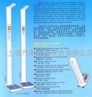 HGM-301打印超声波人体秤价格