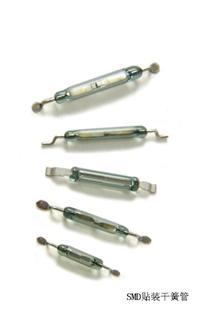 低成本SMD表贴幹簧管 SMD玻璃幹簧管
