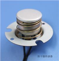 电饭煲底部防干烧温度传感器 MI50