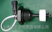 汽车副水箱(膨胀水箱)WTL-M38-48-P334-3 液位传感器 WTL-M38-48-P334-3