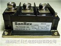 三社PK200 PK200HB160