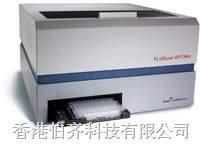 FLUOstar OPTIMA 多功能酶標儀價格
