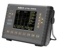 CTS-2020數字超聲探傷儀 CTS-2020