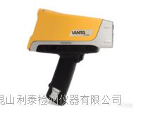 奧林巴斯Vanta系列手持式XRF光譜儀 Vanta系列手持式XRF光譜儀